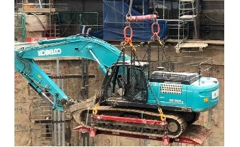 Lifting Gear UK Lifting Tray Works for Tideway